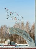 Stela na entrada à cidade da estrada M-5 Imagens de Stock