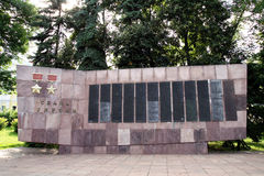 Stela with the names of Heroes of the Soviet Union and Hero of Socialist Labor, Stock Photography