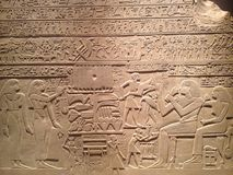Stela of the Overseer of the Herds Abkau and His Wife Imemi at Metropolitan Museum of Art. Stock Photos