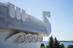 Stela Rook, la città della samara immagini stock libere da diritti