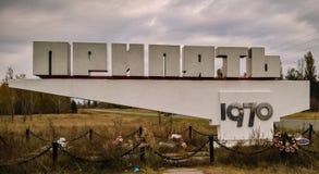 Stela zabytek Ukraiński miasto Pripyat przed wchodzić do miasto obrazy stock