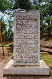 Stelae - εθνικό μνημείο Iximche - Γουατεμάλα στοκ φωτογραφία με δικαίωμα ελεύθερης χρήσης