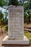 Stelae - Iximche National Monument - Guatemala royalty free stock photo