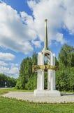 Stele à l'entrée à la ville de Solikamsk, Russie Images libres de droits