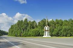 Stele à l'entrée à la ville de Solikamsk, Russie Images stock
