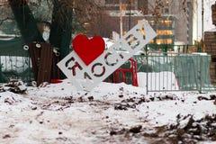Stele avec amour Moscou des mots I Photo libre de droits