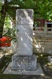 Stele chinês do jardim da paisagem da montanha Imagens de Stock Royalty Free