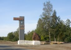 Stele da borda da estrada na cidade de Bakal Imagens de Stock Royalty Free