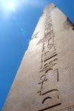 Stele egipcio con los jeroglíficos antiguos Fotos de archivo