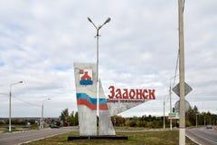 Stele am Eingang zur Stadt von Zadonsk, Russland Stockfotos