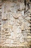 Stele in Gr Palacio Palenque Stock Fotografie