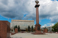 Stele in honor of assignment of Tver Royalty Free Stock Photography