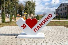 Stele met woorden I liefde Panin Rusland Royalty-vrije Stock Foto