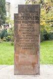 Stele a Moskvichev L f Fotografia de Stock