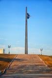 Stele på den Poklonnaya kullen i Moskva Royaltyfria Foton