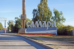 Stele på tillträdeet in i staden av samaraen Ryssland Arkivbild