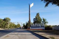 Stele på tillträdeet in i staden av samaraen Ryssland Royaltyfri Bild