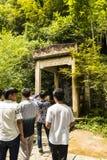 The stele pavilion Royalty Free Stock Image