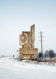 Stele on the snow-covered road - Collective farm of Pushkin. Smolensk region. Rural landscape in the winter royalty free stock image