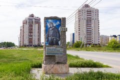 Stele to the pilot Pokryshkin Stock Photography