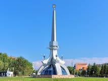 Stele `Tobolsk - Pearl of Siberia` in Tobolsk, Russia Royalty Free Stock Image