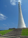 Stele of the Tropic of Cancer in East Taiwan Royalty Free Stock Images