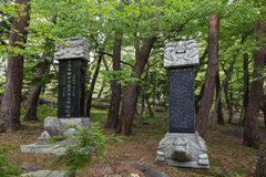 Steles next to the Beomeosa Temple in Busan. Steles in the forest along the pathway leading to the entrance to Beomeosa Temple in Busan, South Korea Stock Photography