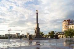 Steli miasto Militarna chwała Khabarovsk Zdjęcie Royalty Free