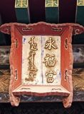 steli yongfu pałacu. Fotografia Stock