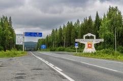 Stella à l'entrée dans la région de Perm Photographie stock libre de droits