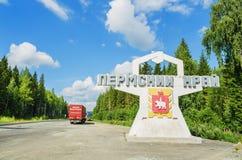 Stella à l'entrée dans la région de Perm Photos libres de droits