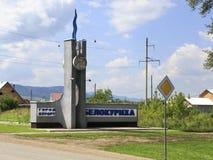 Stella Belokuriha resort town. Altai. Stock Image