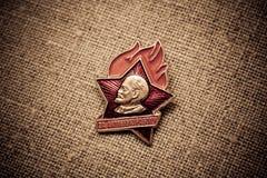 Stella del Lenin Immagini Stock