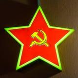 Stella dell'esercito sovietico Fotografia Stock