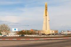 Stella en la entrada a la ciudad de Kostanay Imagen de archivo