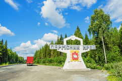 Stella at the entrance in the Perm region Stock Photos