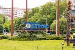 Stella at the entrance to Burgas, Bulgaria stock image
