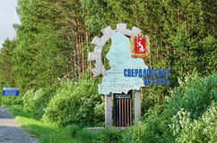 Stella at the entrance to the Sverdlovsk region Royalty Free Stock Images