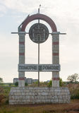 Stella at the entrance to the town of Pomorie in Bulgaria Stock Photography