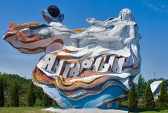 Stella at entrance to town of Yantarny. Russia Stock Photo