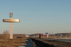 Stella ett vägmärke på ingången till Yalutorovsk Arkivbild