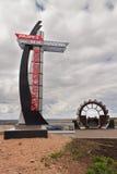 Stella near Borodino coal mine in Russia Stock Photos