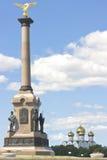 Stella Park Uspensky Cathedral Yaroslavl Russland Lizenzfreie Stockfotografie