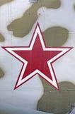Stella rossa sulla pelle degli aerei Fotografie Stock