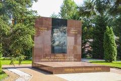 Stella of warriors in Gelendzhik Stock Image