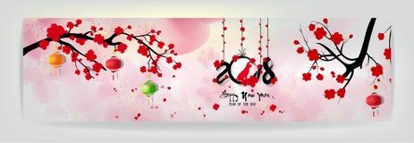Stellen Sie Fahnen-guten Rutsch ins Neue Jahr-Grußkarte 2018 und chinesisches neues Jahr des Hundes, Kirschblütenhintergrund ein Lizenzfreies Stockfoto