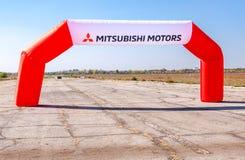 Stellen Sie Tor für das Laufen von Mitsubishi-Motoren an stockbild