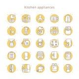 Stellen Sie von den Küchengerätikonen in der Linie Art lokalisiert auf dem weißen Hintergrund ein stock abbildung