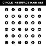 Stellen Sie von der beweglichen Smartphoneschnittstelle ein vektor abbildung