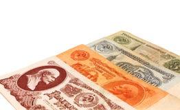 Stellen Sie von vier alten sowjetischen Banknoten ein Stockbild